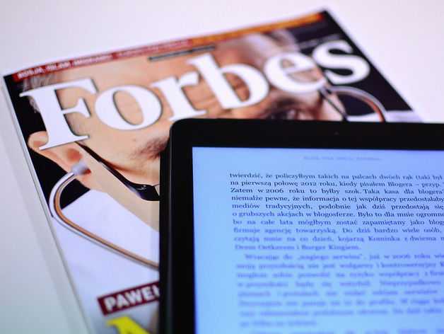 В ТОП-50 списка Forbes вошли трое южноуральцев