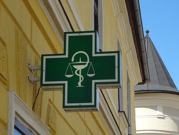 «Мы не просто испугались». В Челябинске сеть аптек выставлена на торги за 6 млн руб.