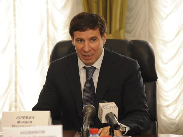 Михаил Юревич вывел в офшоры бизнес в Курганской области