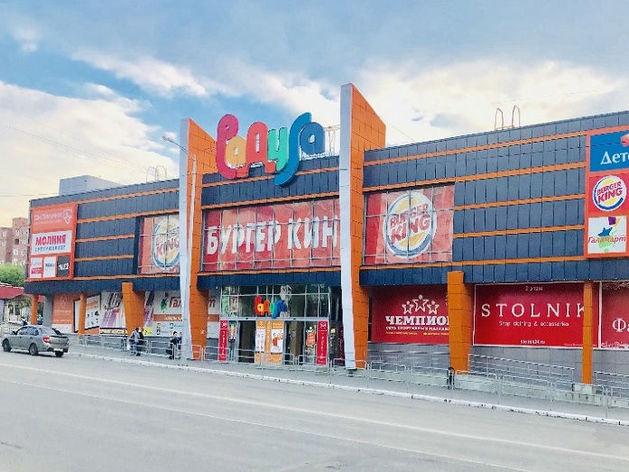 Популярный ТРК в центре Челябинска выставили на продажу за 550 млн руб.