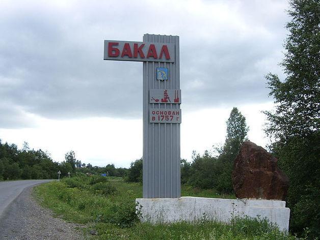 Компания, работающая на Минобороны, вложит в бизнес на Южном Урале полмиллиарда рублей