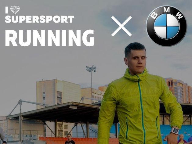 Челябинские бегуны-любители отправятся на Мюнхенский марафон