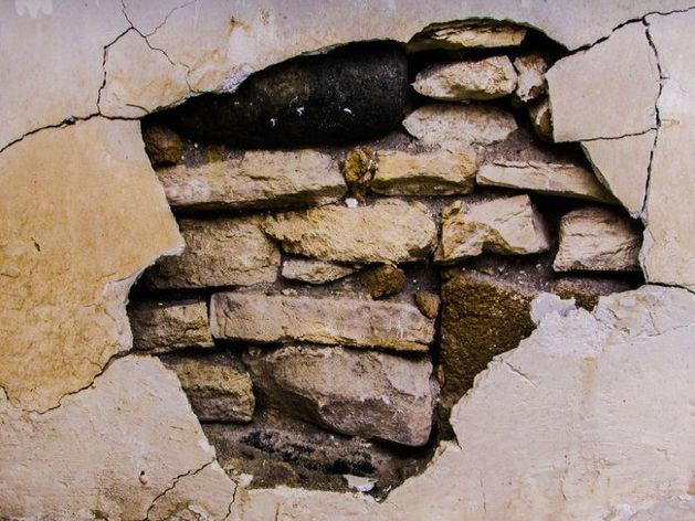 В Челябинской области случилось второе землетрясение за день