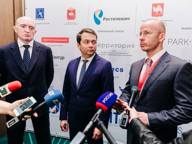 Заводы и банки Челябинска защитят от хакеров