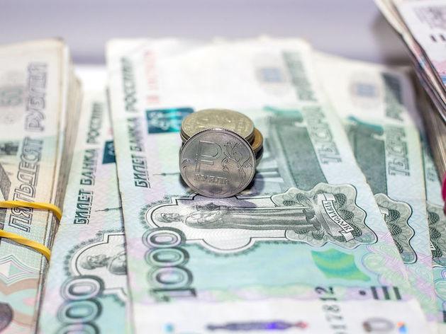 Бизнес приглашают на мастер-класс по эффективной работе с дебиторской задолженностью