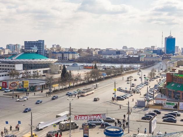 Москвичи придумают стандарты для улиц Челябинска за 32 млн рублей