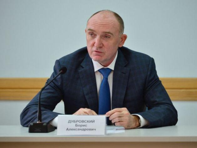 В Челябинске подсчитали, сколько губернатору копить на среднюю «двушку»