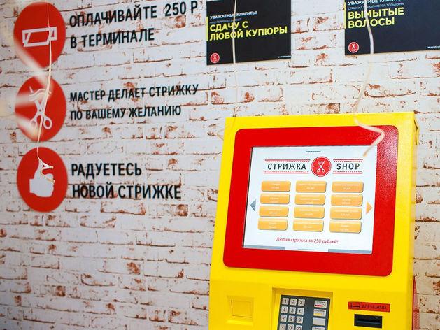 Сеть экспресс-парикмахерских «Стрижка SHOP» из Екатеринбурга осваивается в Челябинске
