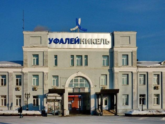 Крупный завод на Южном Урале продадут по частям