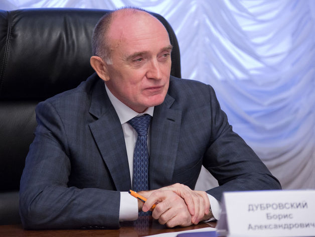 Эксперты похвалили бюджетную политику Бориса Дубровского