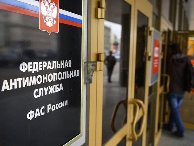 Челябинские антимонопольщики начнут решать споры через медиацию