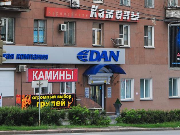 Челябинцев, которые проигнорируют дизайн-код, оштрафуют на полмиллиона рублей