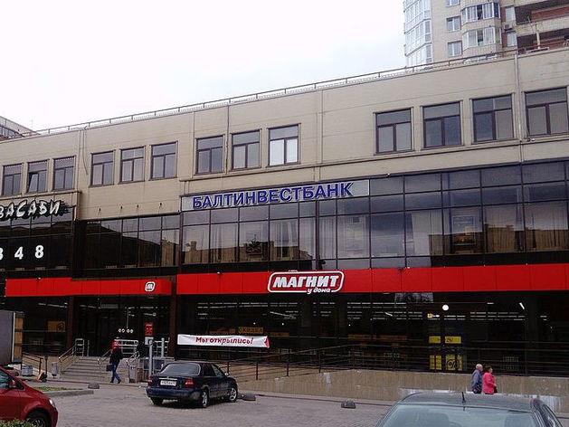 В Челябинске продают помещения с «Магнитом» и «Перекрестком»