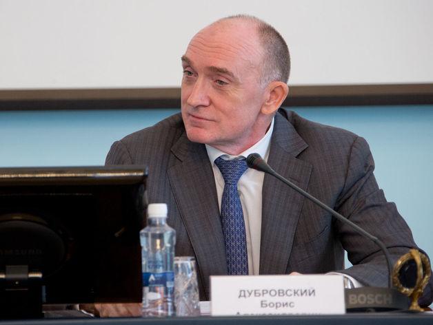 Для резиденции губернатора заказали видеонаблюдение на 4,5 млн руб.