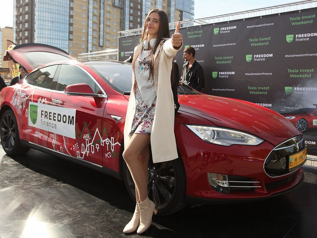 «Прокачали» финансовую грамотность под тест-драйвы с Tesla