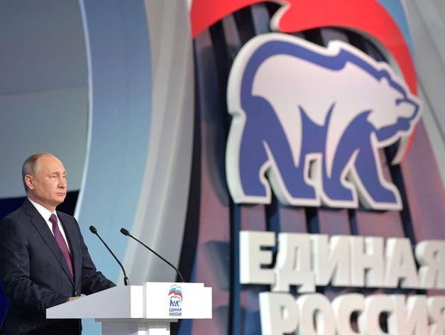В Челябинске любителей «Единой России» стало меньше в два раза