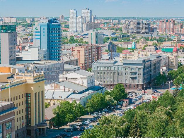 В Челябинске представили прогноз социально-экономического развития области до 2024 года