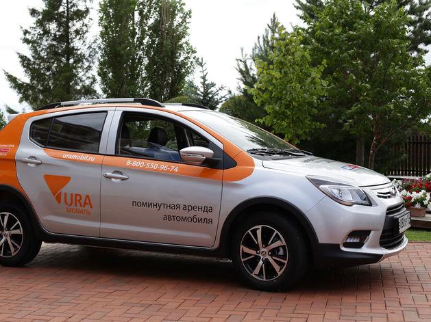 7 фактов о каршеринге, которые помогут сэкономить автомобилисту в Челябинске