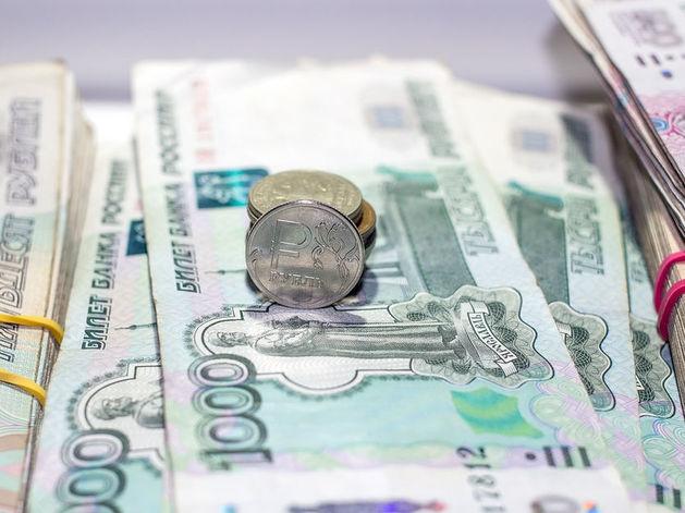 В Челябинске сайт старейшей газеты купили за полмиллиона рублей. Кто приобрел ресурс
