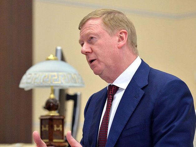 Анатолий Чубайс планирует построить ветроэлектростанцию в Челябинской области