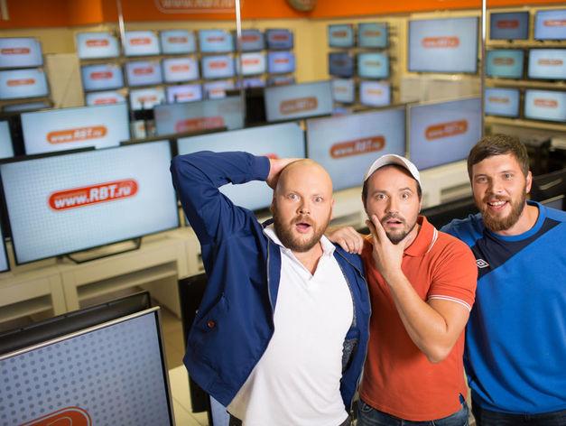 Гипермаркет техники RBT.ru объявил скидки на тысячу товаров в ночь распродаж 16 ноября