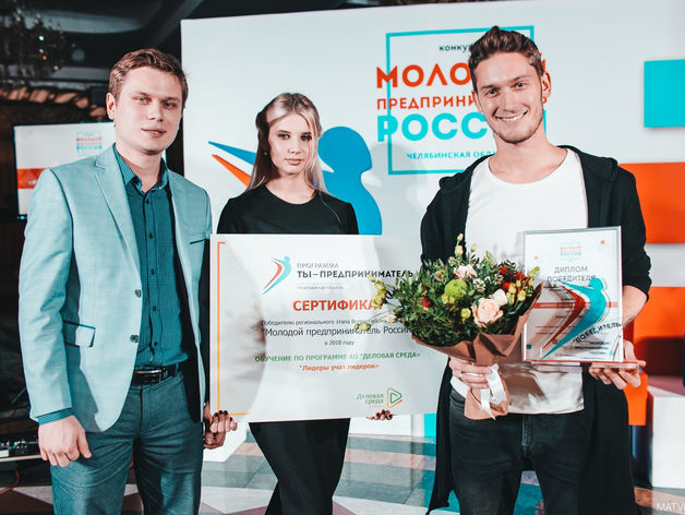 Лучший молодой предприниматель Челябинска работает в сфере услуг