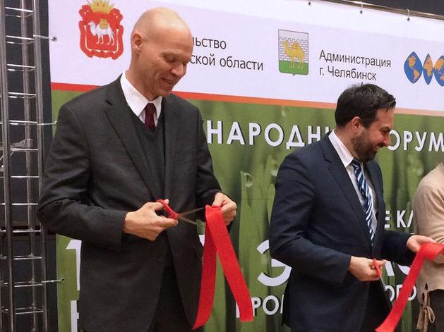 То, что нужно Челябинску: международный эко-форум пройдет в ЦМТ 20 ноября