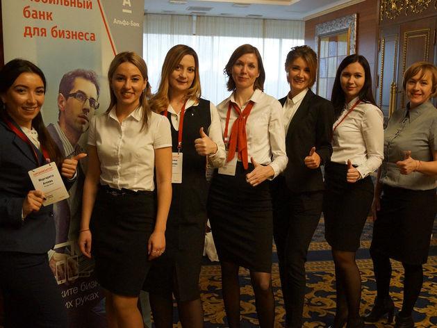 Альфа-Банк научил предпринимателей Челябинска успешно развивать бизнес