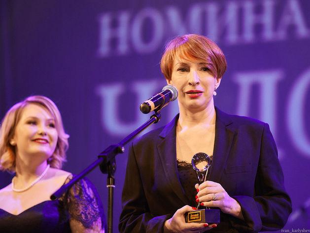 В Челябинске определен победитель премии «Человек года — 2018». ФОТОРЕПОРТАЖ