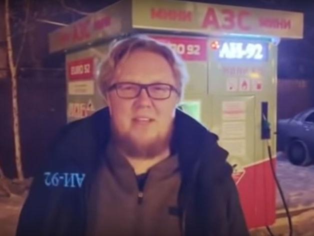 «Смелое решение». Шоумен Сергей Стиллавин нашел в Челябинске ларек с дешевым бензином