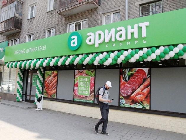 Самые читаемые тексты недели: туннель под городом, поселок для ШОС и уход бизнеса Аристова