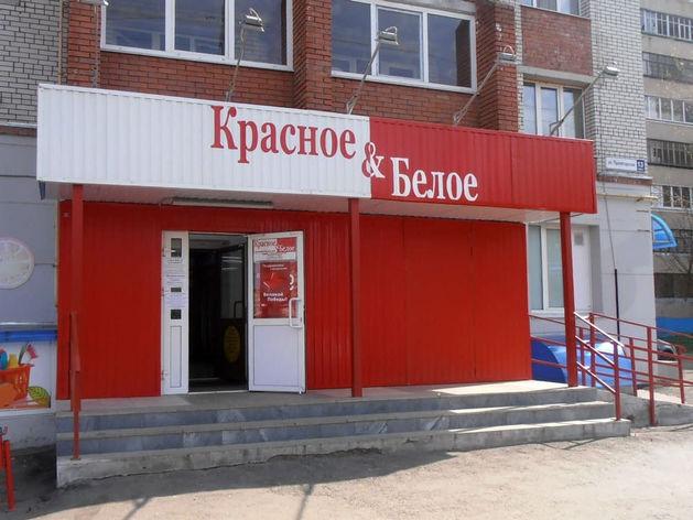 «Красное&Белое» сразу в нескольких городах России проверяет ФСБ