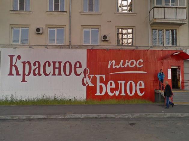 Контрафакт и уход от налогов. Сеть «К&Б» прокомментировала причины обысков в Челябинске