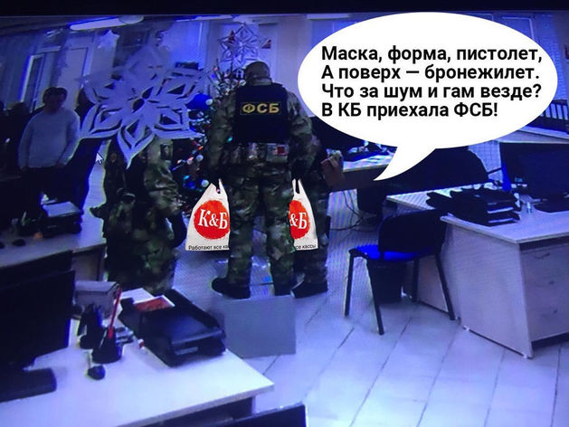 А был ли ГОСТ? Алкоголь из челябинской сети «К&Б» отправили на экспертизу