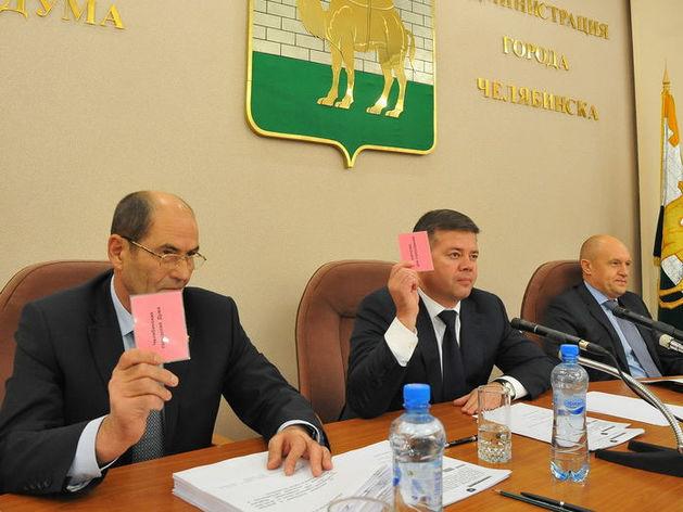 Почти все – единороссы. В Челябинске требуют распустить комиссию, которая выбирает мэра