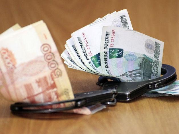 Челябинск вошел в топ-20 самых коррупционных городов России