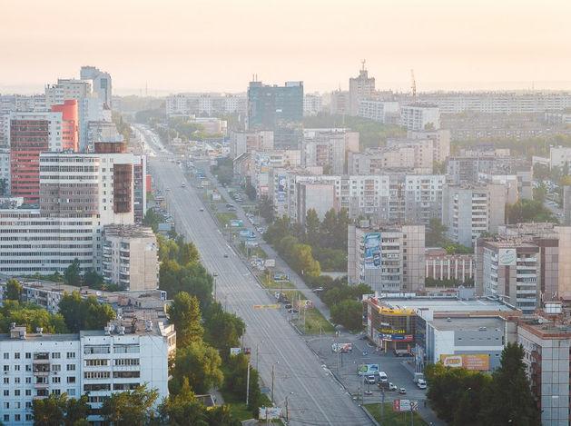В Челябинской области упали доходы населения. ИССЛЕДОВАНИЕ