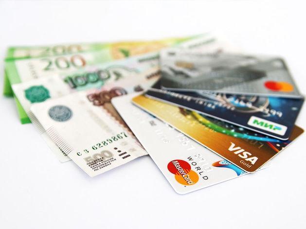 Условия по кредитам теперь выгоднее для всех, кто получает зарплату на банковскую карту