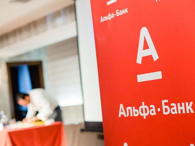 Альфа-Банк в 7 раз нарастил объем розничного рефинансирования кредитов