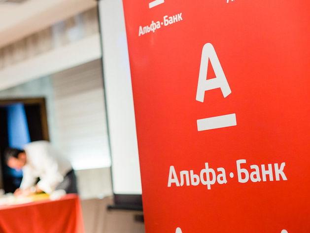 Альфа-Банк – лидер по темпам роста кредитования МБ и СБ среди крупных банков