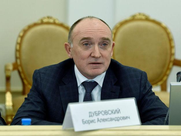 На Южном Урале ещё два человека заявили о своей готовности стать губернатором