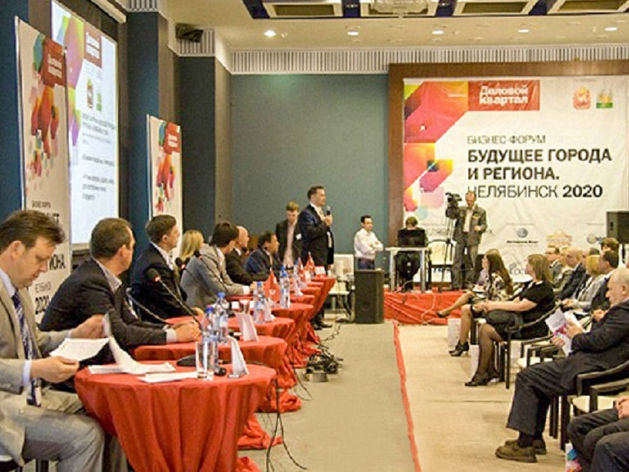 Определена программа бизнес-форума «Будущее города»