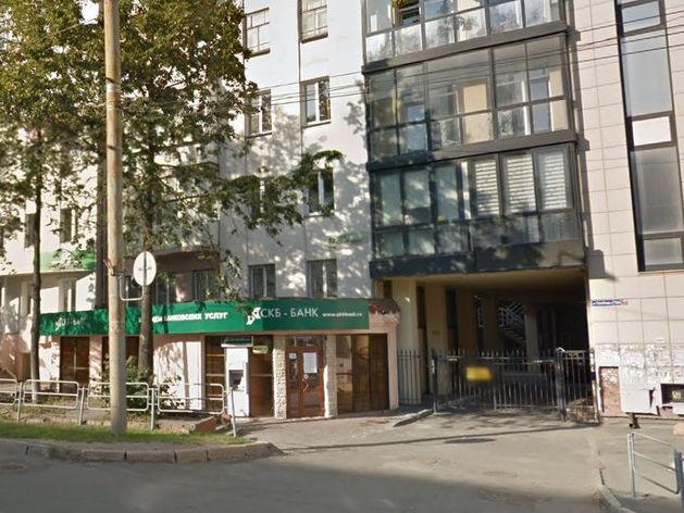 Хоть под «Пятёрочку»: в центре Челябинска выставили на продажу помещение банка