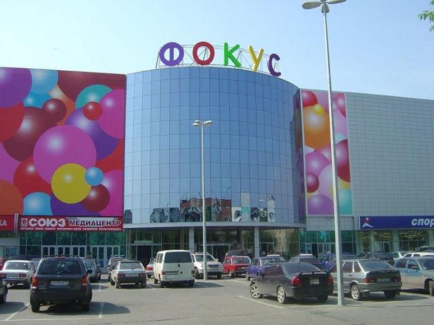 В Челябинске крупный ТРК был эвакуирован из-за пожара