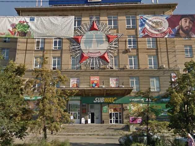«Начало прогулочного маршрута»: в Челябинске выставили на продажу три этажа Теплотеха