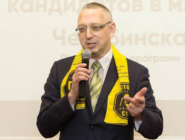 Ущерб на 125 млн: лидеру протеста против Томинского ГОКа предъявили новое обвинение
