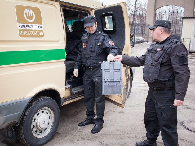 Служба инкассации челябинского банка отметила 25 лет работы