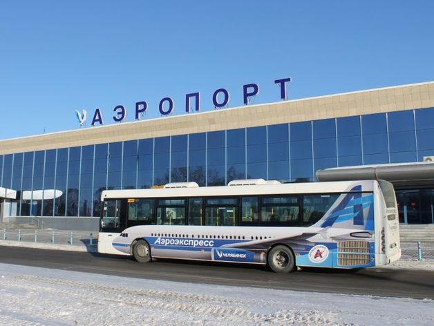 Аукцион по автобусам в аэропорт «притормозили» после заявления в УФАС