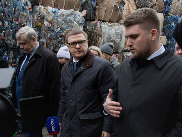 Без показухи: Текслер поручил ввести раздельный сбор мусора в Челябинске