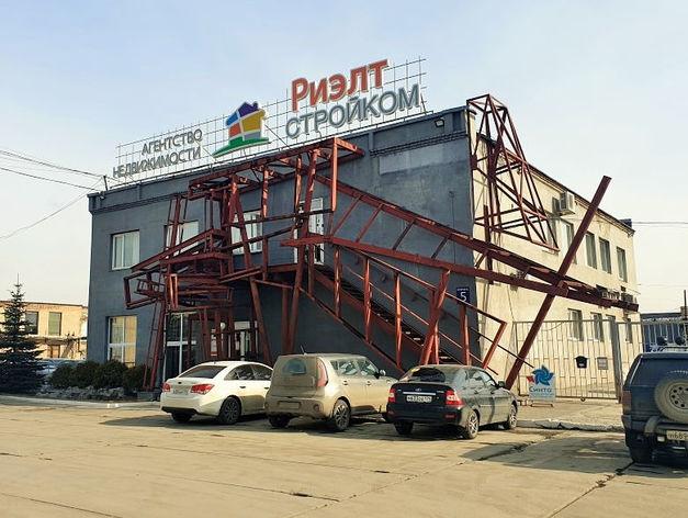 В Челябинске выставили на продажу здание, где работает крупное агентство недвижимости